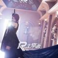 主宰者 东京喰种/食尸鬼 神代利世黑色cosplay礼服  现货 可定制  COS-LSLF